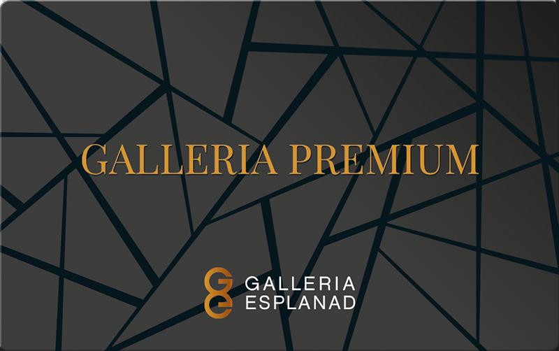 Galleria Premium